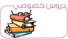 مدرسة خصوصية لجميع المراحل الدراسية