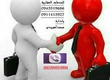 عمارة استثمارية للبيع 10شفف ببنغازي