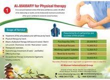 Partnership and Investment Opportunity in Physiotherapy LLC