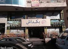 معرض شارع المدينة المنورة جانب مستشفى ابن الهيثم للبيع أو بدل