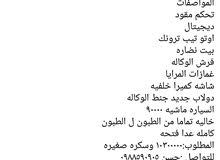 هيونداي ألينترا قصه الأفانتي 11/11