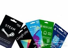 متوفر الان وباسعار تنافسيه جداا    بطاقات psn & xbox & steam & google play & itunes