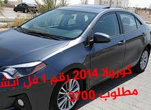 For sale 2014 Grey Corolla
