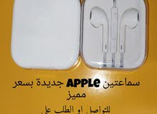 for sale directly from the owner Headset New