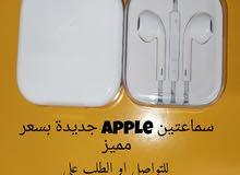 سماعات رأس من Apple