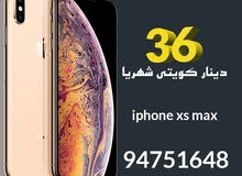 عروض النهارده iPhone Xs max