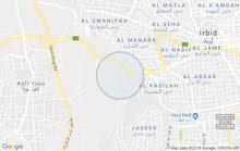 Al Rabiah neighborhood Irbid city - 240 sqm house for sale