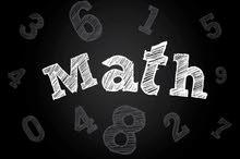 مدرس رياضيات للمرحلة الثانوية