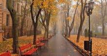 خدمات تأشيرة أوكرانيا سياحية
