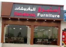 مطلوب موظفة استقبال وخدمة عملاء للعمل في سلطنة عمان
