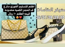 New Hand Bags at an irresistible price for sale