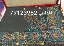 مصار نص تورمه تسليم فوري ب7ريال