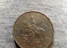 عملة نقدية قديمة من عام 1992