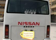 Nissan Bus 2009