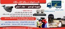 CCTV Camera Installation DVR/NVR Offer Discount 25% تركيب كافة انواع الكاميرات و
