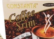 قهوة التنحيف الخيالية و بسعر رائع