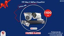 New  Security Cameras up for sale in Jeddah