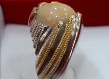 خاتم أوبال روعة