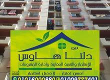 فرصة بس 160 الف واستلم شقة بميامى الجديدة ببرج فاخر وكامل الخدمات والمرافق وبه 2
