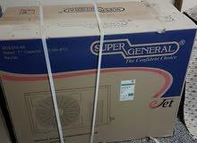 super general ac