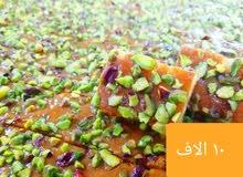 حلويات سوريا في لبنان اطلب واصل لعندك