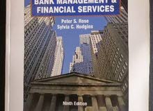 Bank Management & Financial Services 9th Edition by Peter Rose and Sylvia Hudgins