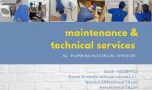 maintenance building