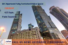QFC APPROVED FULLY FURNISHED OFFICE SPACE AT PALM TOWER B - FOR RENT