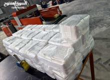مصنع البركه للاكياس للبيع