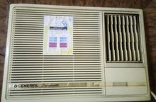 general ac for sale 500