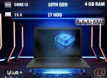 لابتوب laptop hp 450 g7 ci3