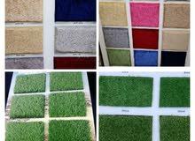 متجر سجاد عشب صناعي ، نبيع سجادة عشب صناعي مع تثبيت