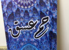 لوحات جداريه للبيع سعر اللوحه 35