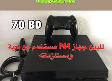PS4 2ND HAND