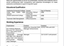 I m looking for jobs