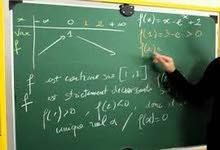 معلم متخصص في تدريس الفيزياء والرياضيات physics math and calculus