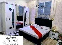 غرف نوم باسعار تنافسية والوان مختلفة