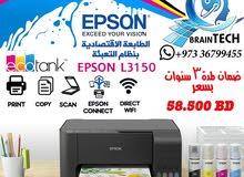 طابعة Epson l3150
