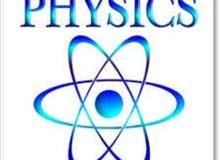 مدرس فيزياء و رياضيات خبرة كبيرة لجميع المراحل