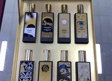 عطر كوليكشن perfume collection