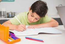 معلم لغة عربية تأسيس