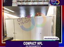قواطيع وابواب حمامات كومباكت hpl