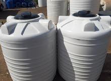 خزانات مياه صحيه