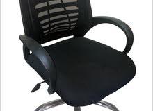 كرسى مكتب متحرك