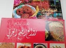 للبيع مجموعة مجلدات *** للطبخ الشرقى والغربى *** والحلويات بكامل انواعها