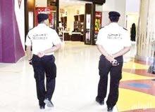 نحن شركة الدولية الأولى للأمن والحماية والحراسة الخاصة