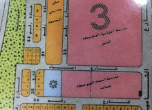 Shamiya property for sale with More rooms