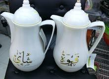 طقم دلتين حجم 1ليتر مكتوب شاي قهوه