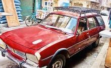 بيجو 1973 للبيع