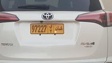 لوحة سياره مميزه 97227 الرمز ي